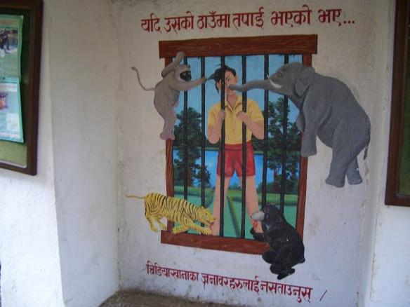 zoo-kathmandu