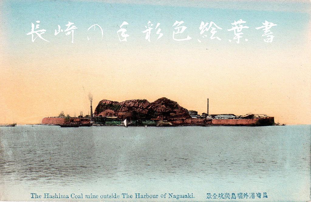 1024px-Hashima_Gunkan_jima_Nagasaki