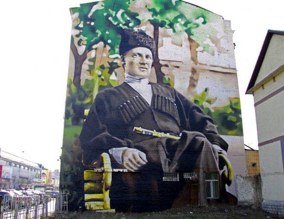Mural-ul.-Starovokzalnaya-12