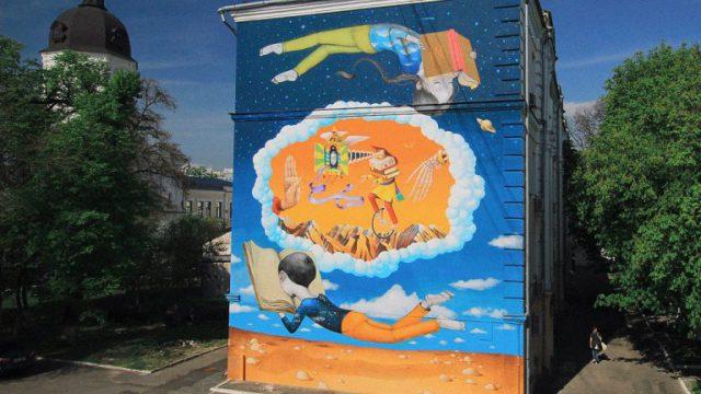 kievtravelblog_kiev_mural_ife_science-768x432